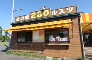 01_photo11