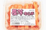 長芋 キムチ