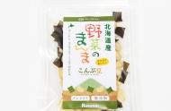 野菜のまんま(こんぶ豆)