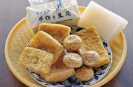 おすすめのお豆腐・厚揚げ